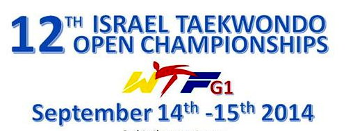 israel2014